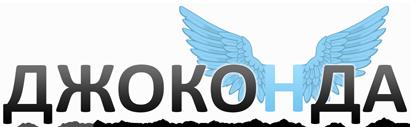 Djokonda.Com